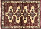 Senneh carpet AXVZL4610