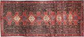 Senneh szőnyeg AXVZL4297