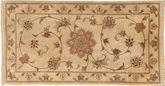 Yazd szőnyeg MEHC505