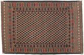 Kilim Golbarjasta carpet ACOL2741