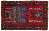 Baluch carpet ACOL2186