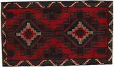 Baluch carpet ACOL1065