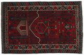 Baluch carpet ACOL171