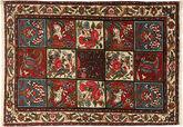 Bakhtiari carpet FAZB87
