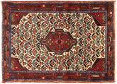 Hamadan carpet FAZB652