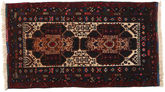 Baluch carpet ACOL422