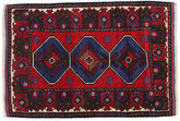 Baluch carpet ACOL436