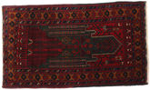バルーチ 絨毯 ACOL194