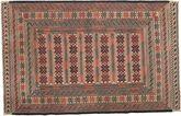 Kilim Golbarjasta szőnyeg ACOL2686