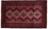 Baluch carpet ACOL2001