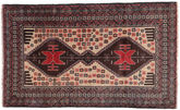 Baluch carpet ACOL220