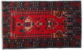 Baluch carpet ACOL480