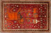 Qashqai carpet AXVZN73