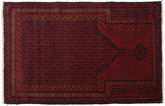 Baluch carpet ACOL237