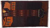 Balouch szőnyeg ACOL1006