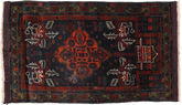 Baluch carpet ACOL2033