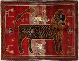 Qashqai carpet AXVZN93