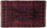 Baluch carpet ACOL1025