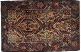 Baluch carpet ACOL2076