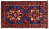 Baluch carpet ACOL2097