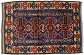 Baluch carpet ACOL325