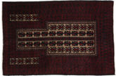 Baluch carpet ACOL363