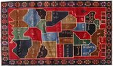 Baluch carpet ACOL84