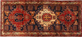 Ardebil szőnyeg AHT44
