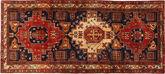 Ardebil tapijt AHT44