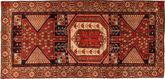Ardebil tapijt AHT26