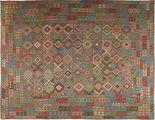 Tapis Kilim Afghan Old style XKH4