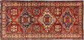 Ardebil tapijt AHT46