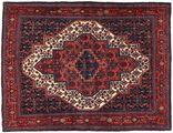 Senneh tapijt AXVZL4498