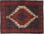 Tapis Senneh AXVZL4555