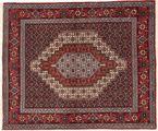 Senneh carpet AXVZL4507