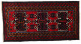 Baluch carpet ACOL2422