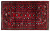 Baluch carpet ACOL1396