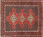 Senneh carpet AXVZL4410