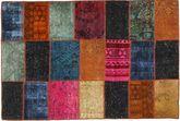 Patchwork tapijt FRKC639