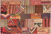 Kilim Patchwork carpet FRKC392
