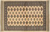 Pakistan Bokhara 2ply carpet SHZA148
