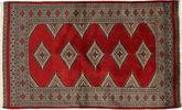 Pakistan Bokhara 2ply carpet SHZA24