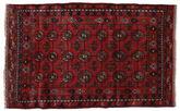 Baluch carpet ACOL2358