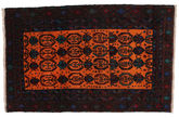 Baluch carpet ACOL1356
