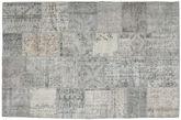 Patchwork carpet XCGZR318