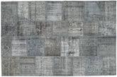 Patchwork carpet XCGZR295