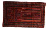 Baluch carpet ACOL3219
