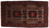 Baluch carpet ACOL2447