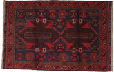 Baluch carpet RXZJ33