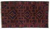Baluch carpet RXZJ46